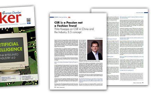 incf-article-csr-gcticker-843x217px