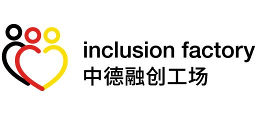太仓中德善美实业有限公司 Inclusion Factory